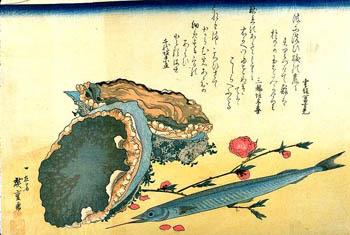 Abbildung: Fisch und Muscheln, blau, grün auf gelbem Grund. Hiroshige, Ichiyusai